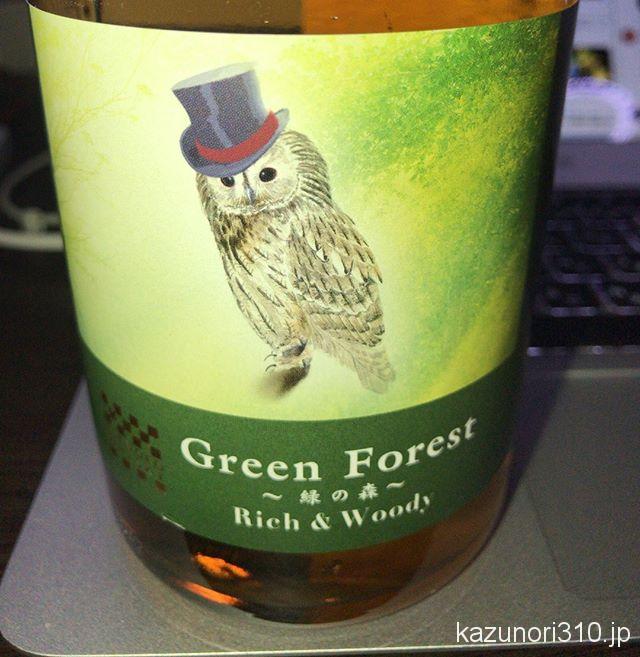 #緑の森 #GreenForest #ローソン