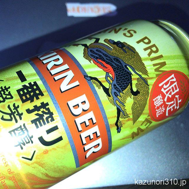 #一番搾り #超芳醇 #キリン