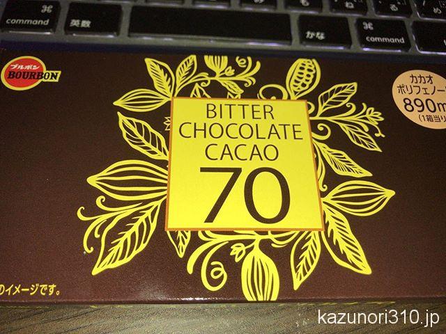 #ブルボン #ビターチョコレート