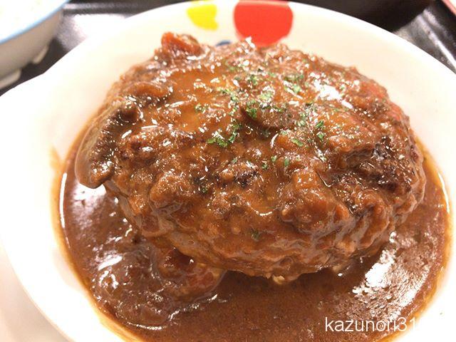 #ブラウンソースのビーフハンバーグステーキ定食 #松屋