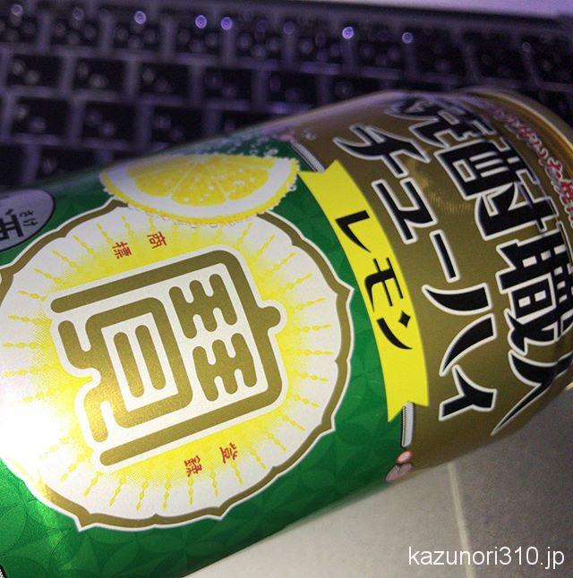 #焼酎職人 #チューハイ #レモン #宝酒造