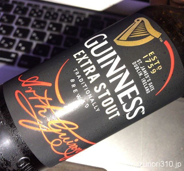 #GUINNESS #EXTRA #STOUT