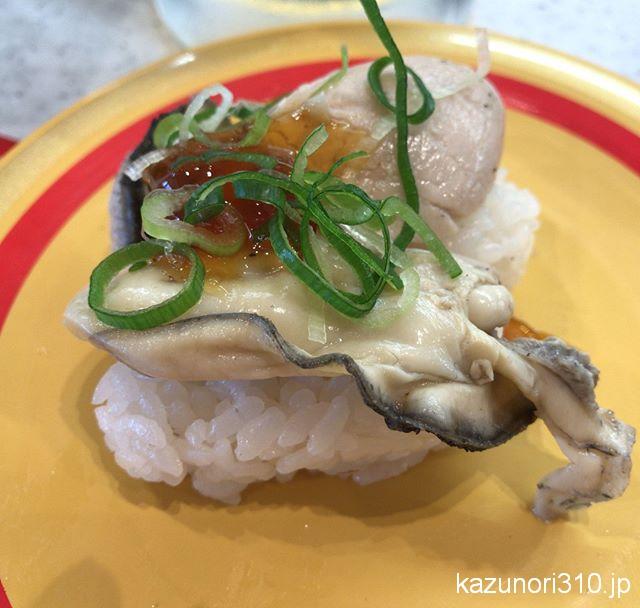 #瀬戸内海産 #蒸し牡蠣 #ポン酢ジュレ #かっぱ寿司