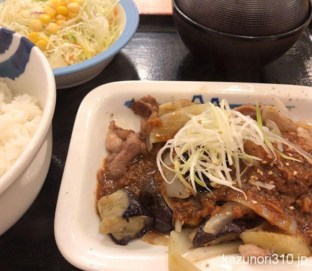 #牛焼肉と茄子のにんにく味噌定食 #松屋 にんにくきつくなかった