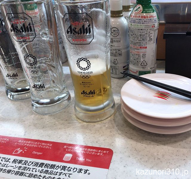 #ビール半額 #ビールクズ #かっぱ寿司