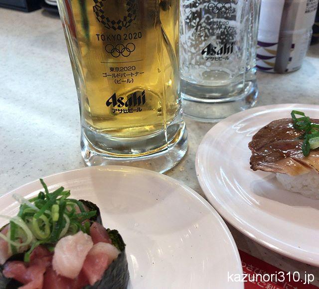 #かっぱ寿司 #半額クーポン #ビール 今日まで??