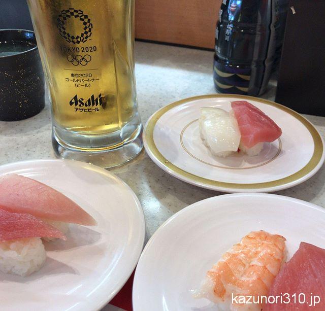 #かっぱ寿司 #半額クーポン #ビール