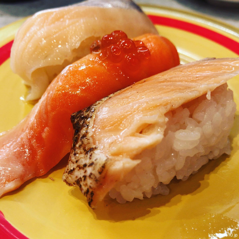#サーモン三貫盛り #かっぱ寿司