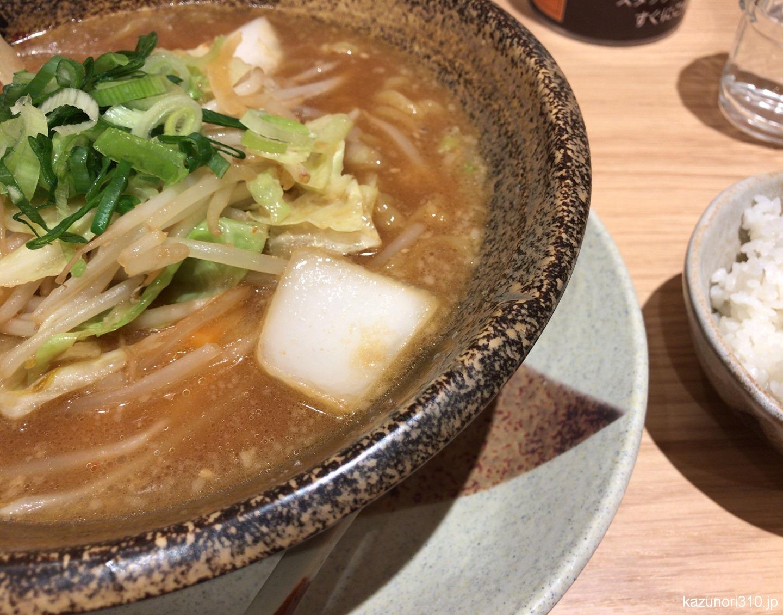 #野菜味噌らーめん #無尽蔵