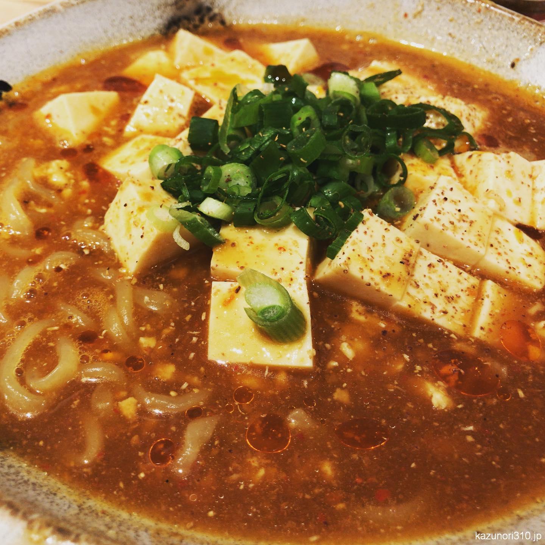 "<span class=""title"">#麻婆豆腐麺 #仙台駅</span>"