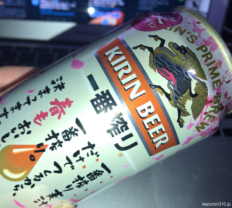 #春デザイン #一番搾り #キリンビール