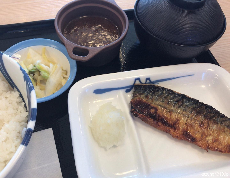 #さばの塩焼き定食 #小鉢はカレー #朝メニュー #松屋