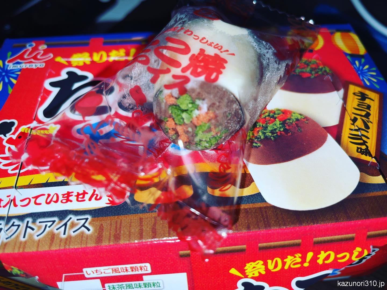"""<span class=""""title"""">#たこ焼きアイス #たこなし #井村屋 食感の違いを楽しめて良いかも。大量に食べたい</span>"""