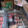 酪王カフェオレアイスが仙台駅で買える!! at 東北めぐり いろといろ